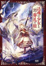 Alpi the Soul Sender 2 Manga