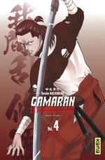 Gamaran - Le tournoi ultime # 4