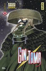 Gintama 60
