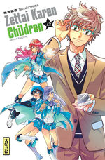 Zettai Karen Children 42