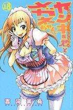 Drôles de Racailles 18 Manga