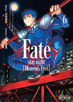 Fate/Stay Night - Heaven's Feel 6