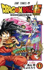Dragon Ball Super # 11