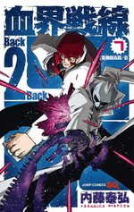 Kekkai Sensen - Back 2 Back 7 Manga