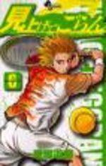 Tie Break 6 Manga