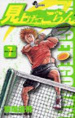 Tie Break 7 Manga