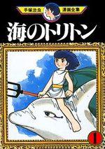 Triton 1 Manga