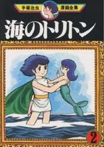 Triton 2 Manga