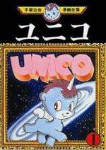 Unico, La Petite Licorne 1 Manga