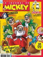 Le journal de Mickey 3521 Magazine