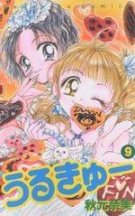 Ultracute 9 Manga
