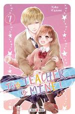 This Teacher is mine ! T.7 Manga