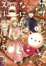 Soupinou 1 Manga