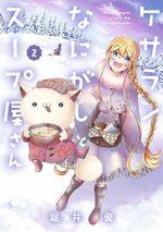 Soupinou 2 Manga