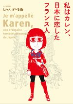 Ivre du Japon 1 Manga