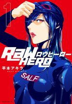 Raw Hero 1 Manga