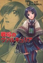 couverture, jaquette Valkyria Chronicles Gallian Chronicles 3