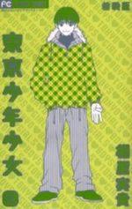 Tokyo Shonen Shojo 4 Manga