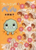 Pilou l'apprenti gigolo 3 Manga