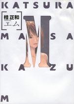 M 0 Manga