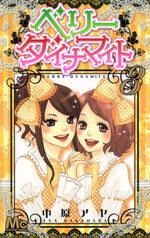 Berry Dynamite 3 Manga