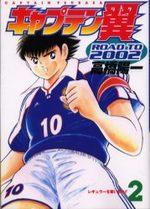 Captain Tsubasa - Road to 2002 2 Manga