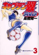 Captain Tsubasa - Road to 2002 3 Manga