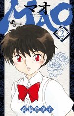 MAO 2 Manga