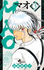 MAO 3 Manga