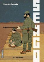 Sengo 2 Manga