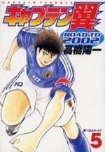 Captain Tsubasa - Road to 2002 5 Manga