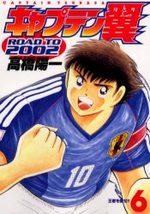 Captain Tsubasa - Road to 2002 6 Manga