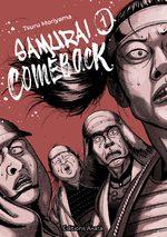 Samurai Comeback 1 Manga
