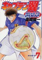 Captain Tsubasa - Road to 2002 7 Manga