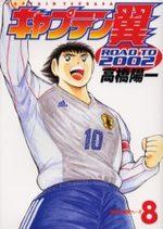 Captain Tsubasa - Road to 2002 8 Manga