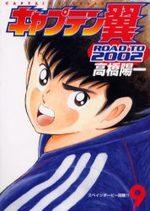 Captain Tsubasa - Road to 2002 9 Manga