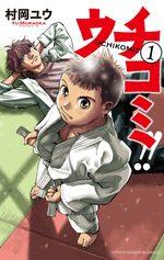Uchikomi - l'Esprit du Judo 1