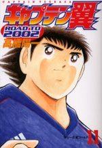 Captain Tsubasa - Road to 2002 11 Manga