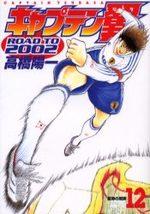Captain Tsubasa - Road to 2002 12 Manga