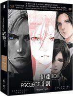 Trilogie Project Itoh 0 Produit spécial anime