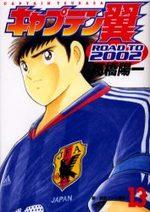 Captain Tsubasa - Road to 2002 13 Manga