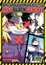 Zannen Jokanbu Black General-san 1