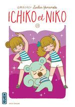 Ichiko et Niko 13 Manga