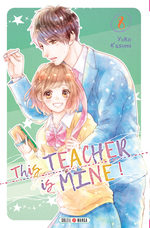 This Teacher is mine ! 8 Manga