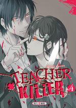 Teacher killer # 4