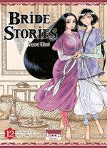 Bride Stories 12