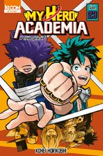 My Hero Academia # 23