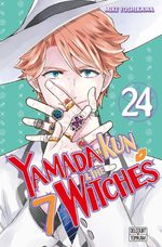 Yamada kun & The 7 Witches # 24