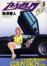 Countach 3 Manga