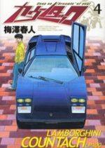 Countach 4 Manga